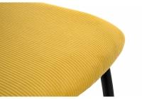 Стул Тори желтый